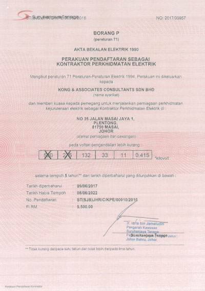 Registered Electrical Supervising Contractor Company