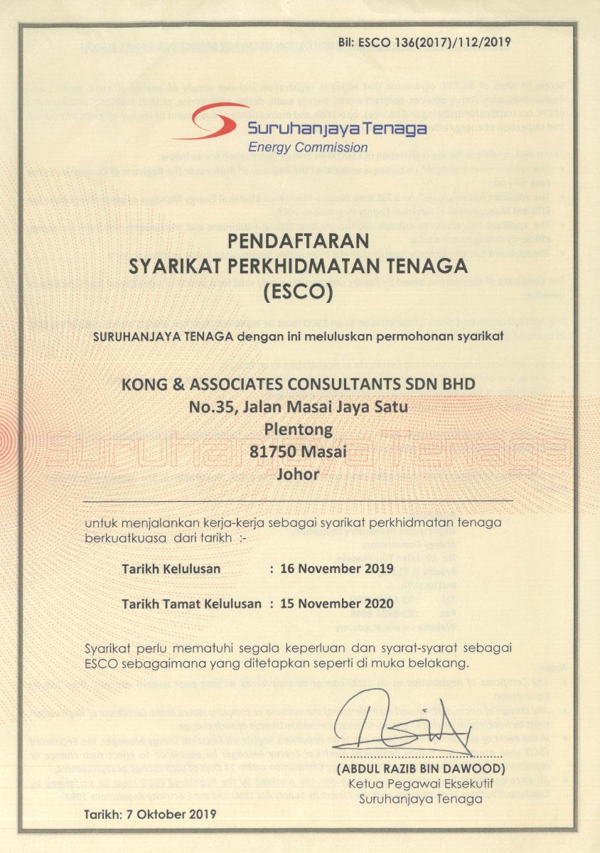 Registered Energy Service Company (ESCO)