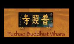 Puzhao Buddhist Vihara