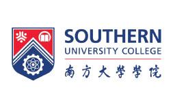 南方大学学院