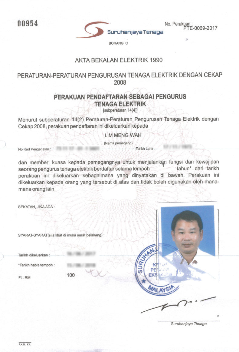 Registered Electrical Energy Manager